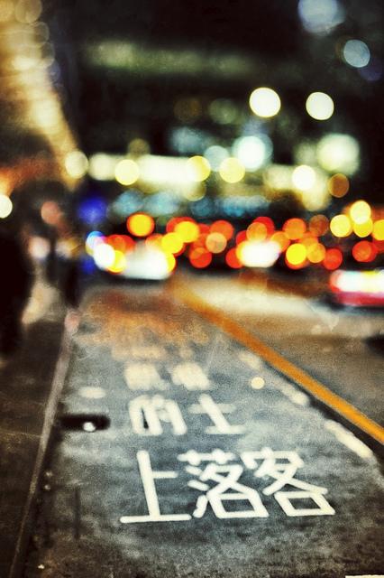 roger_lim-temnafotografia5